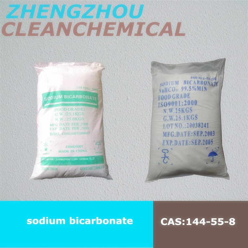 Germany sell well food grade sodium bicarbonate bulk sale price