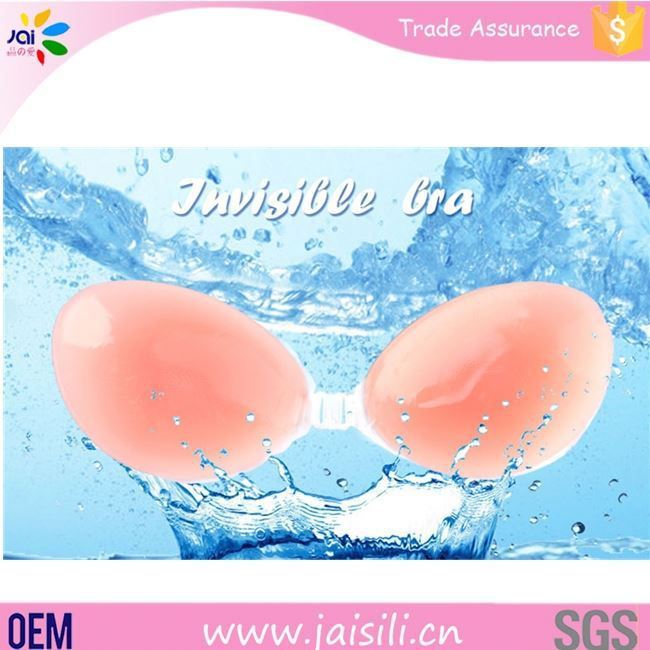 China gold supplier latest Seamless transparent bras for women