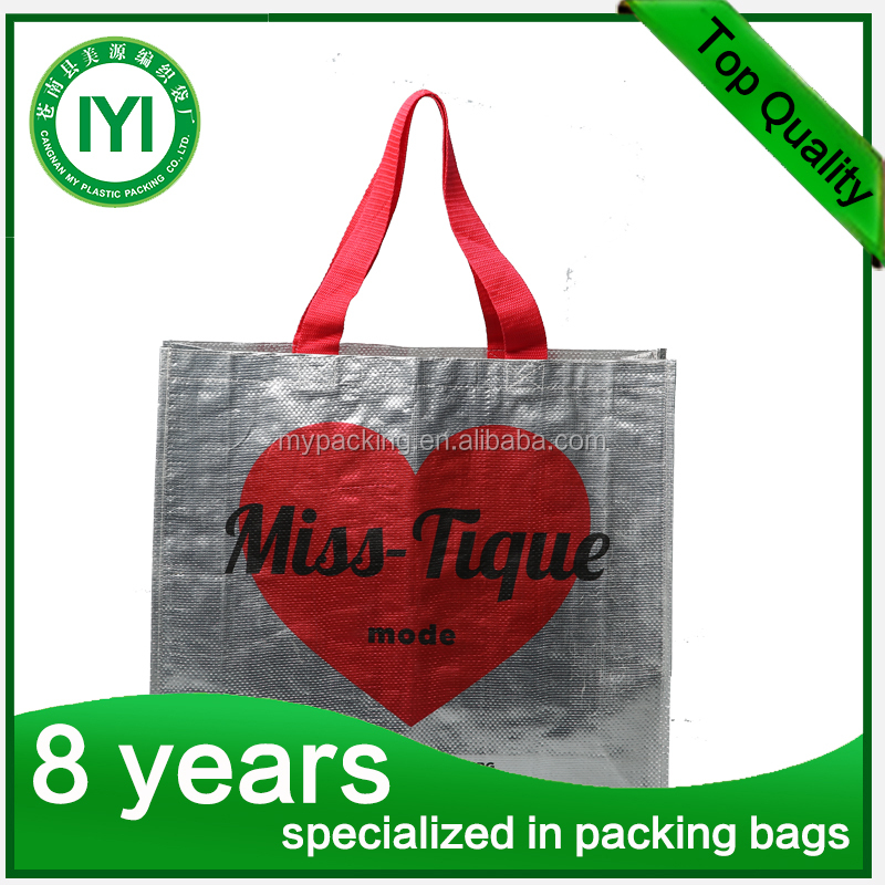 recycled foldable nonwoven shopping bag,heat transfer non woven bags