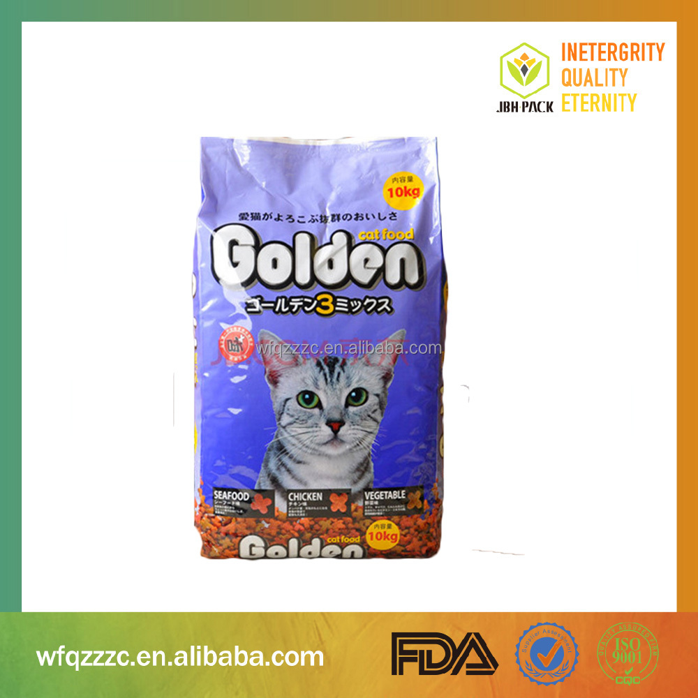 Gusseted Flecible Package Bag for Cat/ Dog/ rabbit Animal Food