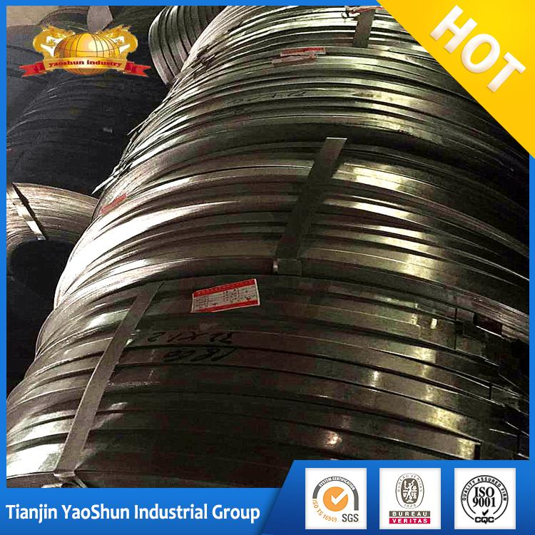 cold rolled Narrow Width flexible steel strip/ cold rolled steel strip