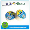 popular high quality auto masking tape with rubber glue for Painting