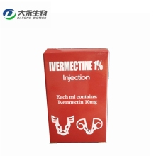 Veterinary Medicine dewormer for dogs Ivermectin Injection 1% 50ml for Poultry Use