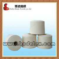 china 30/1 60s/3 100% polyester spun yarn china wholesale for vietnam