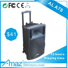 800W High quality street broadcast trolley 12 inch tweeter speakers acoustic subwoofer