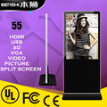 Floor-standing Android lcd screen advertising digital sign TV with 40 43 47 50 55 65 75 80inch 4K hd waterproof panel for hotel
