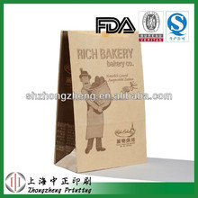 hot sales printable lunch bags manufacture zhongzheng printing