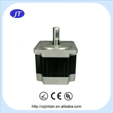 China wholesale merchandise most popular hot sale brushless motor price