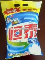 hand & machine laundry washing powder