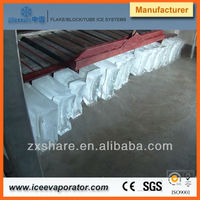 Block Ice Crusher