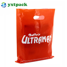 Custom Logo Printed Plastic Bags Heal Seal Biodegradable Retail Shopping Bag New Virgin Ldpe/hdpe Punch Hole Die Cut Handle Bag