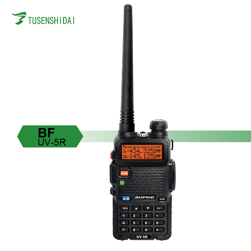 Long range wireless cover range 8W Baofeng UV-5R mobile Two Way Radio VHF UHF Dual Band Professional FM Transceiver
