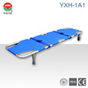 YXH-1A1 Folding Ambulance Stretcher