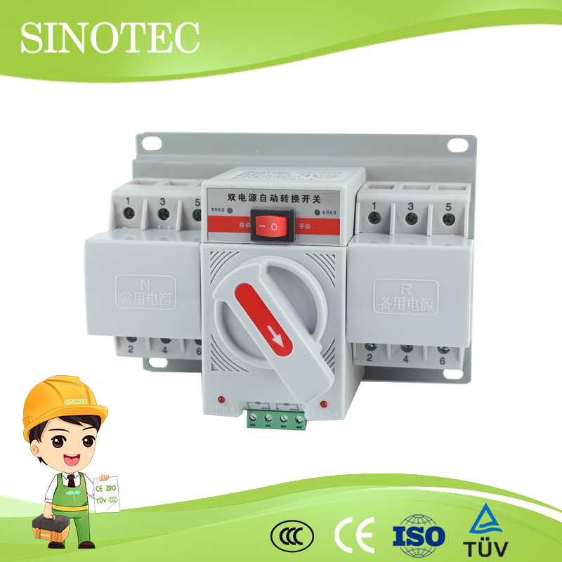 Classical pc class 4p automatic transfer switch mining switches integrate type