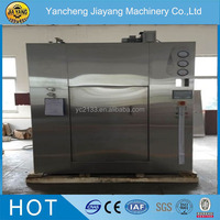 Pharmaceuticals Production Machine Bottle Hot Air Tunnel Sterilization Drier