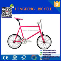 chinese road bike prices racing sports bicycle pakistan for child bike/children bicycle