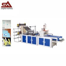 Plastic double layers bag making machine for shopping bags