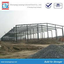 wide span large-span long-span steel structure building