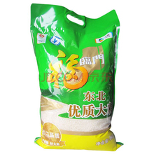 Hot sale vacuum storage plastic rice packing bag for 1kg 2kg 5kg