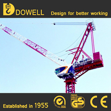 Self-ascending small standard 1-16t tower crane specification