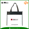 High quality pp shopping bag with ribbon handle