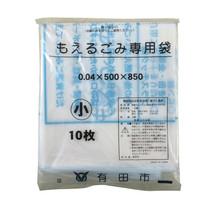 Garbage plastic packing bag export to JAPAN GA
