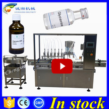 Chinese supplier liquor filling machine 750ml