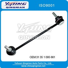 Balance Bar Stabilizer Link for BMW OEM:31 35 1 095 661