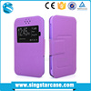 Alibaba hot products pu phone case from china online shopping