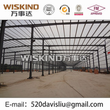 large span steel structure workshop/facotry/warehouse