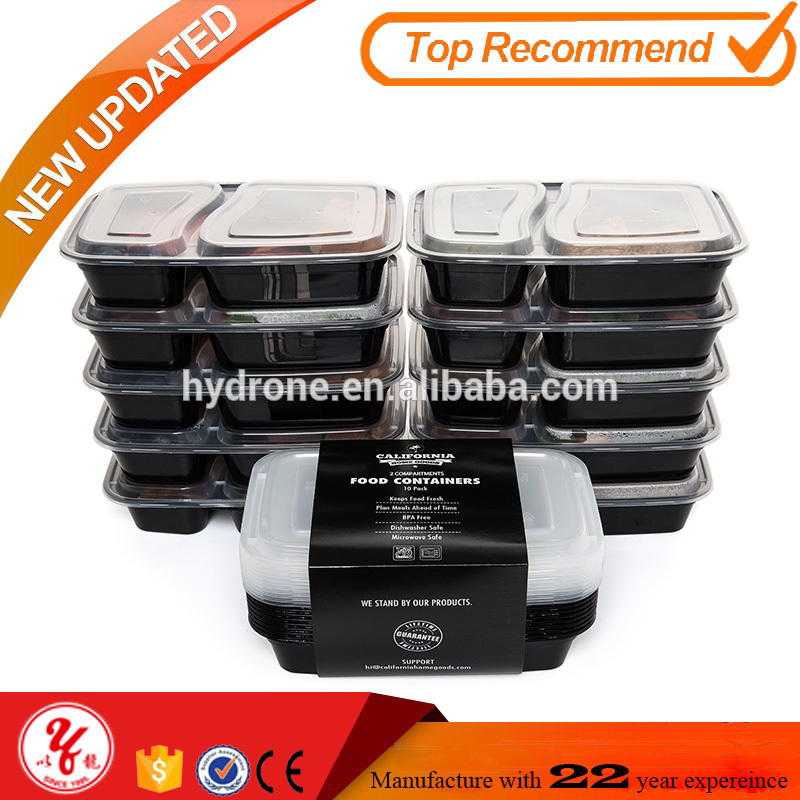 2 Compartment Meal Prep Containers, Reusable, Dishwashable, Microwavable Food Containers with Lids, OEM Packaging