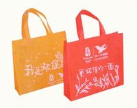 Top quality cute foldable shopping bag