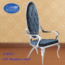 french louis style dining chair Y651