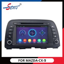 8 inch double din android audio navigation for MAZDA CX-5 with Built-in GPS