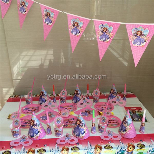 Custom made Sophia Birthday Party Supplies, Birthday Party Set