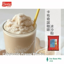 Easy-to-Use Slush Powder Frappe Stabilizer Sparlar Cappuccino Frappe Powder