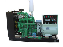 2014 new product cng biogas generator from 30kw to 600kw for your choice