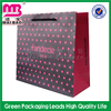 Lovely design custom made CMYK full color printing recycled paper bags wholesale