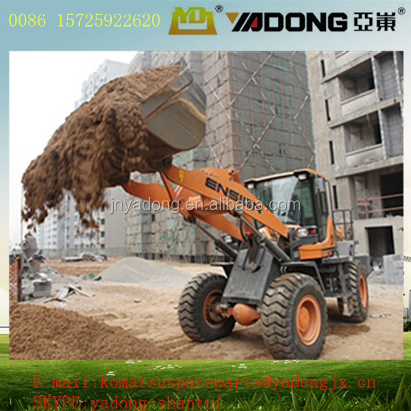 China road construction equipment skid steer loader