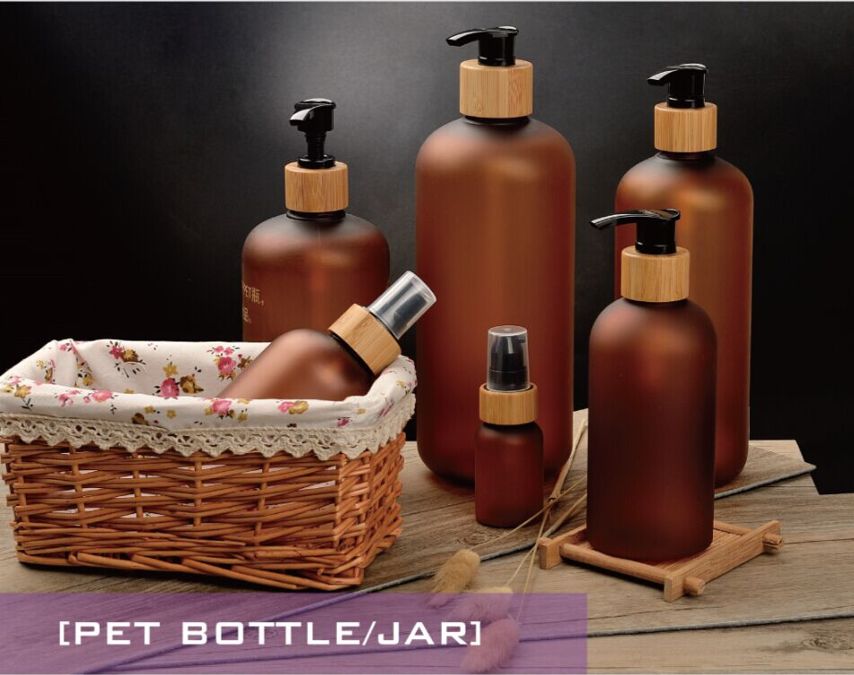 bamboo pump bottle 150ml/500ml/800ml Amber color plastic PET lotion bottles with pump/sprayer empty amber plastic bottle