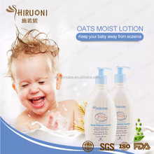 OEM natural baby daily moisturizing smoothing lotion