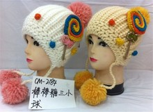 Acrylic Knit Pattern Beanie Cap Winter Women Warmer Earflaps G5