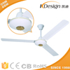 Room Clean Air Ceiling Fan