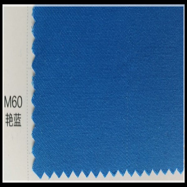 woven blue <strong>poly</strong> cotton TC 80/20 300dx32s twill dust proof anti static fabric for work pants