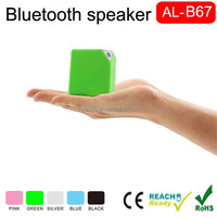 2015 Cube portable wireless bluetooth mini speaker with Line in, small water cube type shape with LED light indicator