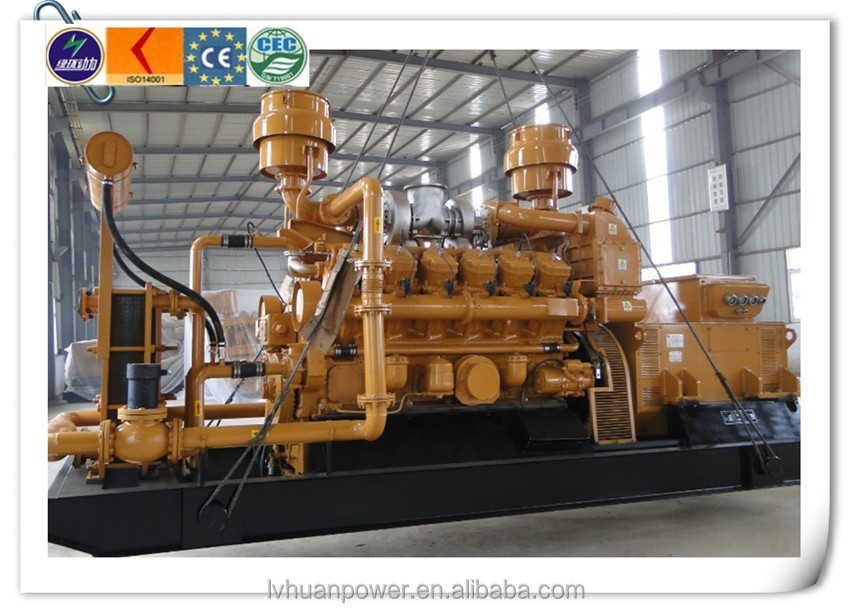 Export orient Euro CE standard 600kw natural gas generator