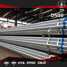 Hot dipped galvanized steel pipe and galvanized pipe fitting