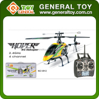 V912 4CH Single Blade Gravity RC Helicopter With Gyro