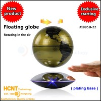 Wholesale cheap small plastic toys, HCNT levitation globe(M005B-22)