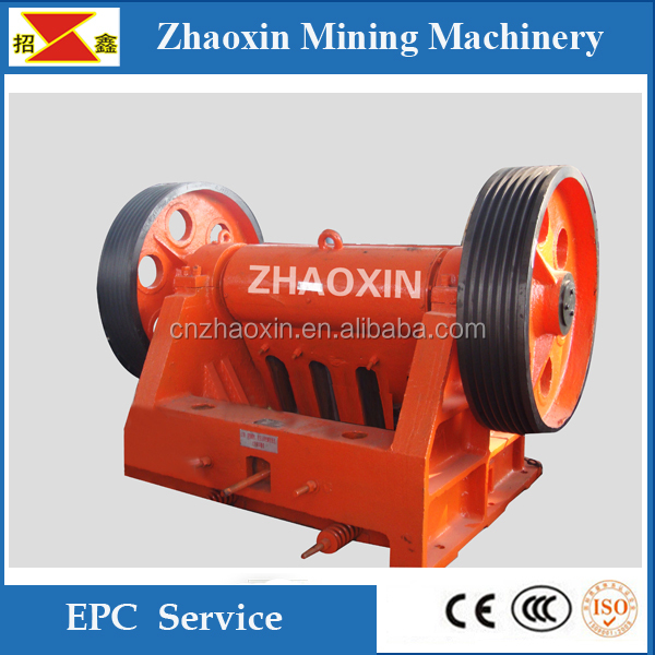 Simple structure reasonable price jaw crusher for sale